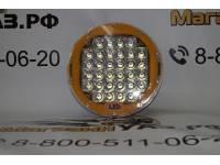 Фара светодиодная CH035 96W 32 диода по 3W, желтая