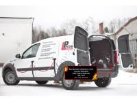 Внутренняя обшивка стоек задних фонарей со скотчем 3М Lada (ВАЗ) Largus фургон 2012-2019