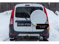 Накладка на задний бампер Lada (ВАЗ) Largus Cross (универсал) 2015-