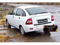 Накладка на задний бампер Lada (ВАЗ) Приора (хэтчбэк) 2012-2013