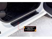 Накладки на внутренние пороги передних дверей (2 шт.) Lada (ВАЗ) Largus фургон 2012-2019
