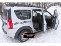 Накладки на ковролин порогов Lada (ВАЗ) Largus 2012-2019