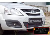 Защитная сетка переднего бампера Lada (ВАЗ) Largus фургон 2012-2019