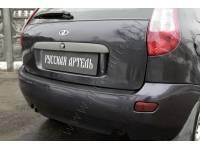 Накладка на задний бампер Lada (ВАЗ) Kalina (хэтчбэк) 2004-2013